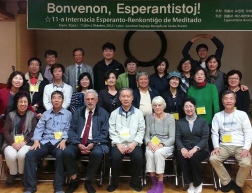 La 12-a Internacia Esperanto-Renkontiĝo de Meditado