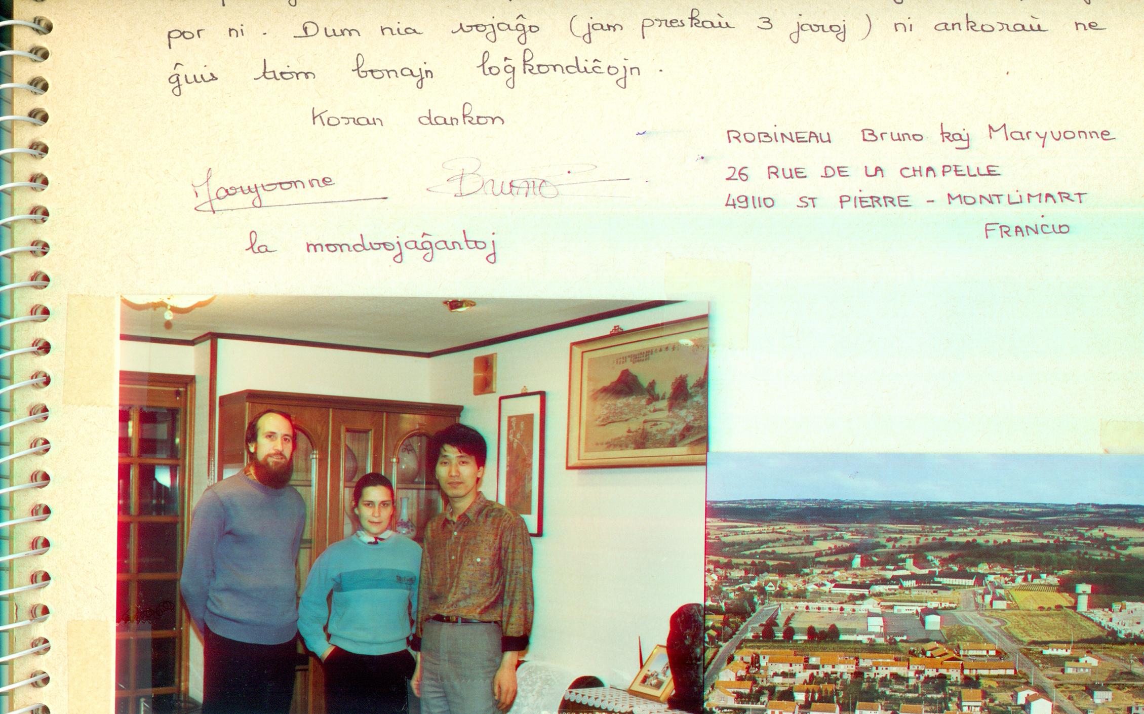 세계여행가 Bruno부부 민박기록 1988, 20일간 숙박