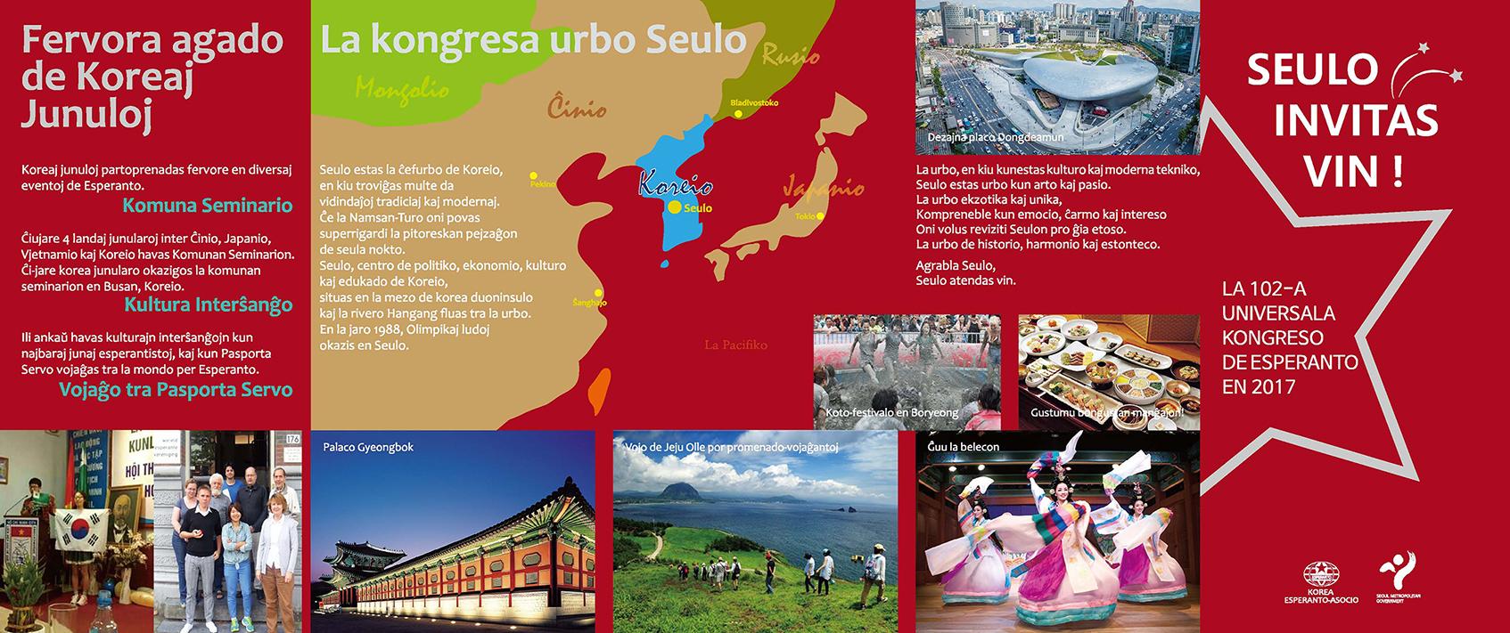 seulo-invitas_01_leaflet_2015