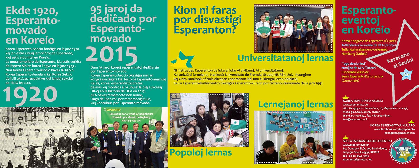 seulo-invitas_02_leaflet_2015