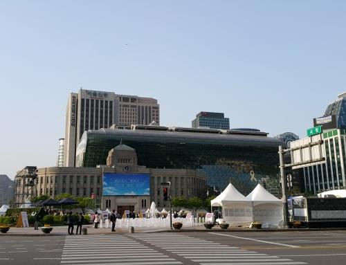 Kiel atingi la kongresejon de la flughaveno Incheon