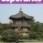 revuo_esperanto_2017_februaro_Page_01